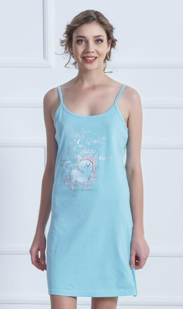 Dámská noční košile na ramínka Kotě s čepicí - tyrkysová S