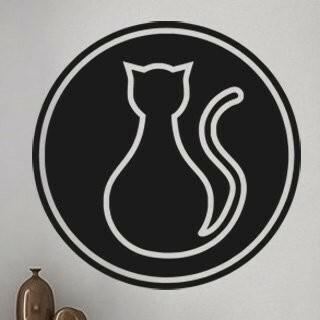 Samolepka na zeď Kočka 0431