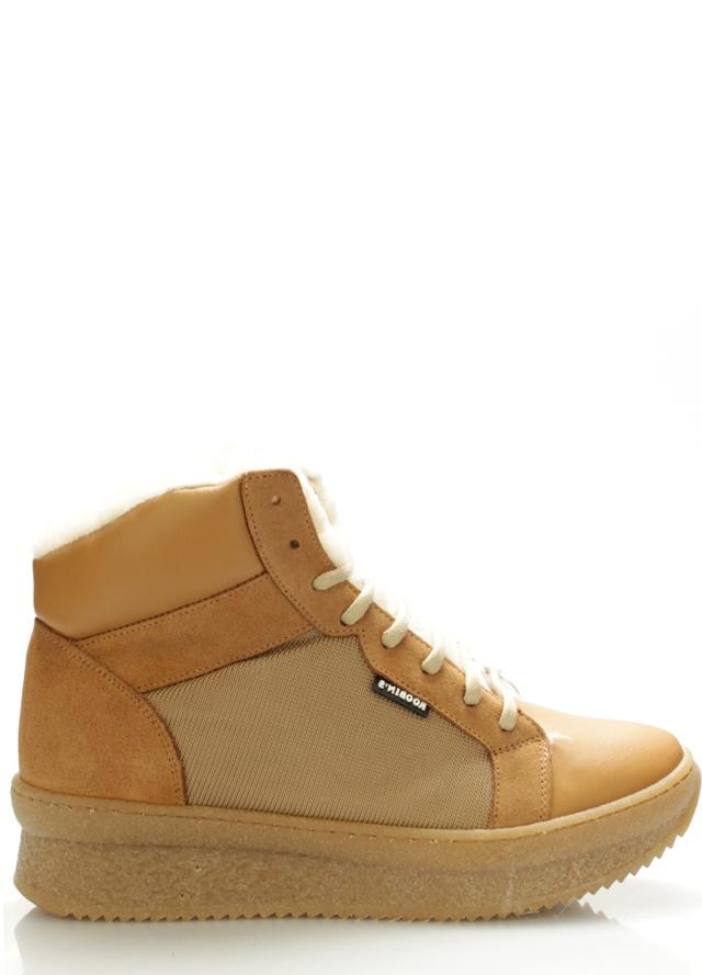 Béžové kožené boty s kožešinou Roobins - 39