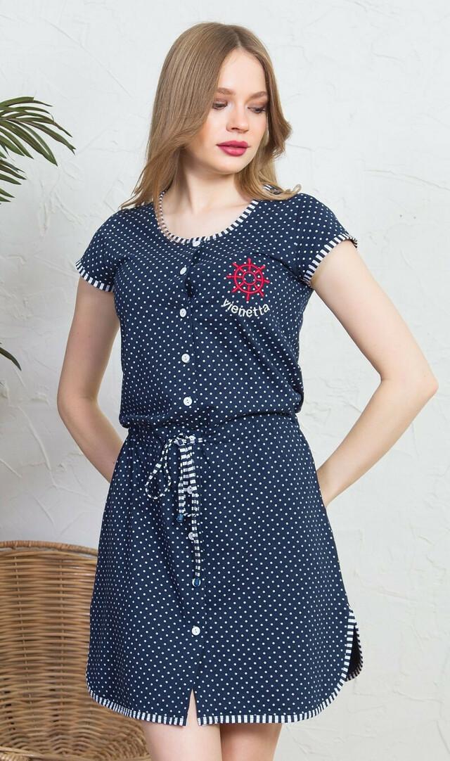 Dámské domácí šaty s krátkým rukávem Kormidlo - tmavě modrá XL