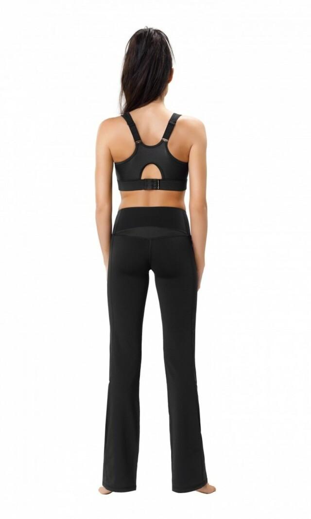 Fitness podprsenka Sport I bra black