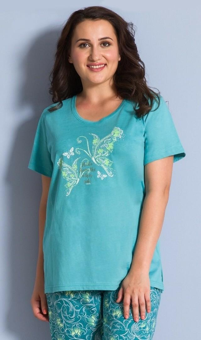 Dámské pyžamo kapri Carmen - smaragdová 1XL