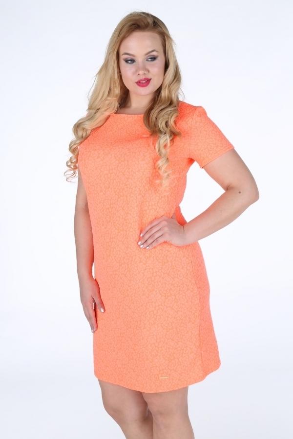 Dámské volnočasové šaty i pro plnoštíhlé oranžové - Oranžová - Efect - 40