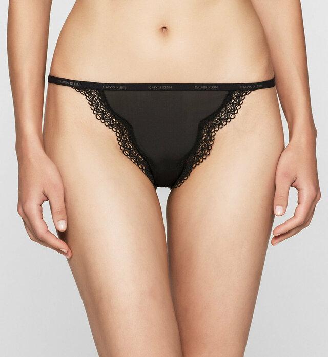 Kalhotky Sheer Marq QF1689E - Calvin Klein - M - světle šedá
