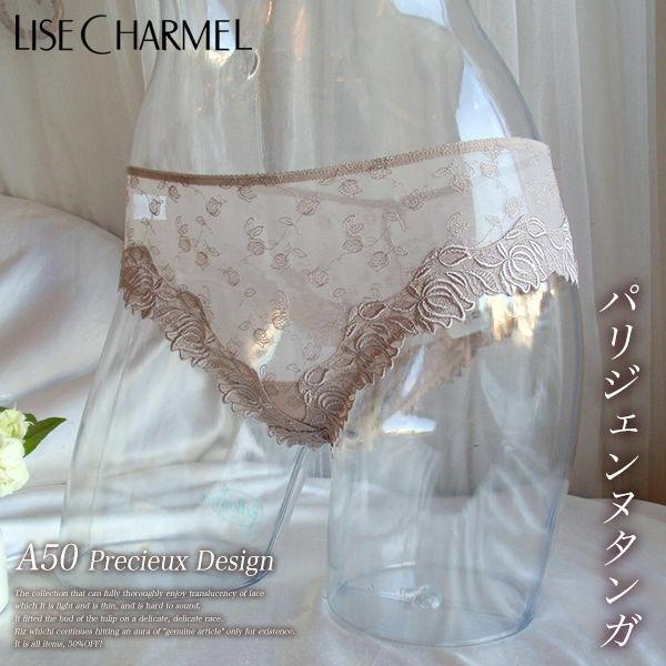 Panty ACA0450 - Lise Charmel - L - bílá