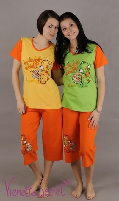 Dámské pyžamo kapri Medvěd Sweet - žlutá S
