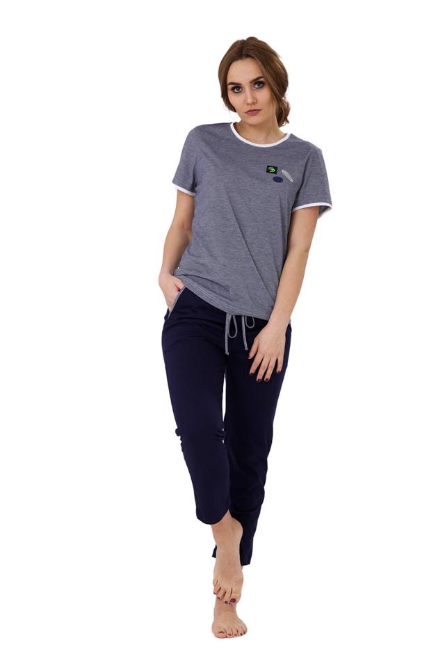 Dámské pyžamo MALWINA 517 - modrá - S