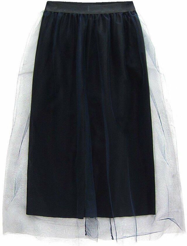 Tmavě modrá tylová sukně s délkou midi (104ART) - ONE SIZE - tmavěmodrá