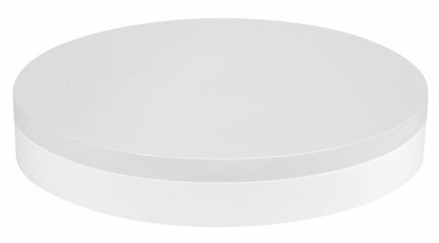 LED svítidlo GR GXLS224 LED SMART-R White 18W NW SMART-R