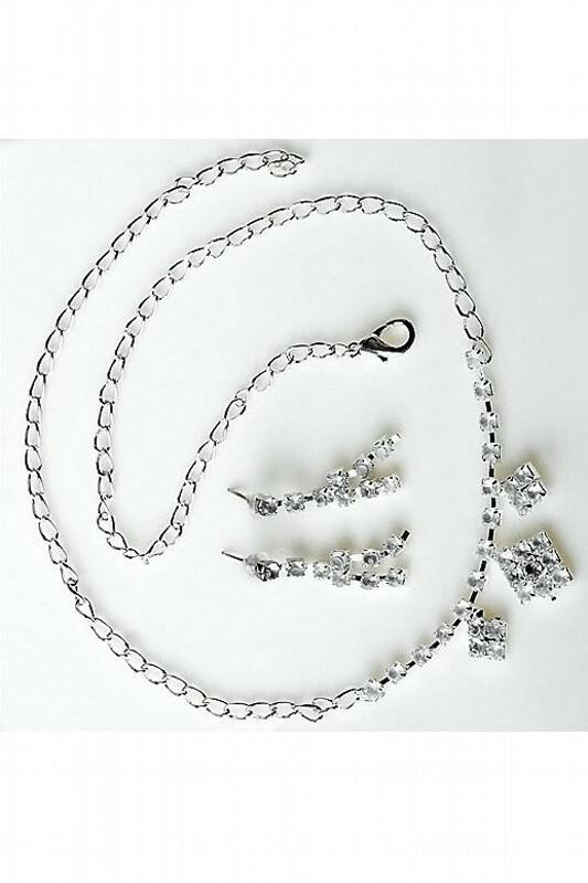 Bižuterie - souprava náhrdelník a náušnice