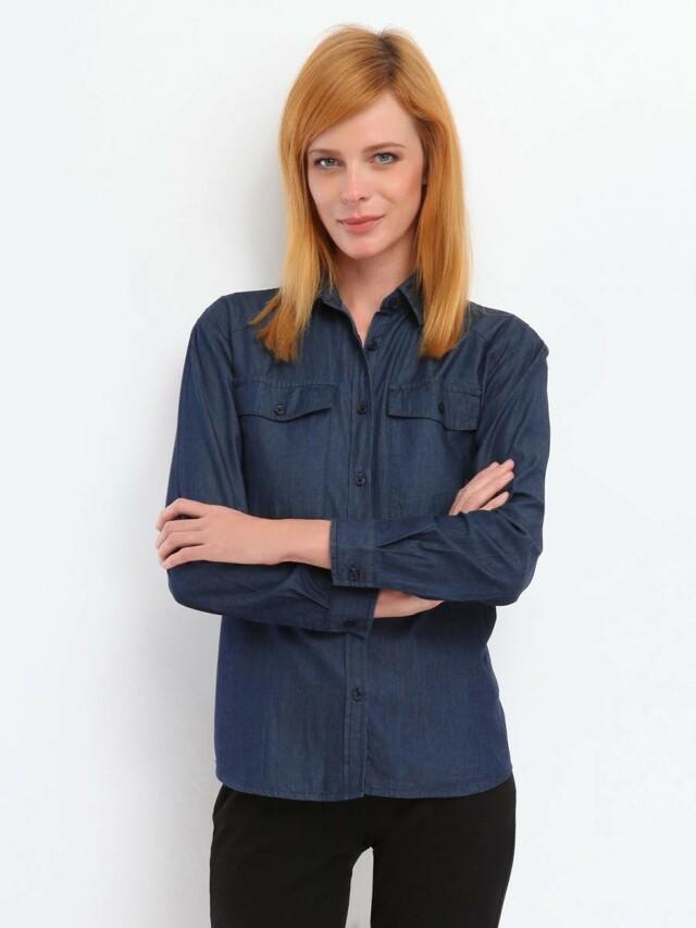 Top Secret Košile dámská jeans poslední kus - 40