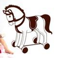 Samolepka na zeď Houpací kůň 001 (146163) - 1
