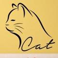 Samolepka na zeď Kočka 0474 (576263) - 1