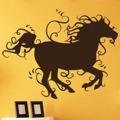 Samolepka na zeď Kůň 015 (146238) - 1