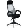 Kancelářská židle QUINCEY (270546) - 1