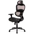 Kancelářská židle GERRY bk (481077) - 1