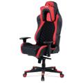 Kancelářská židle LEWIS RED (481074) - 1