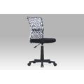Otočná židle BAMBI (297185) - 1
