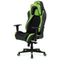 Kancelářská židle LEWIS (481065) - 1