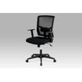 Kancelářská židle s houpacím mechanismem, černá KA-B1012 BK (366862) - 1