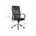 Kancelářské křeslo, černé, TC3-973M 2 NEW (531528) - 2