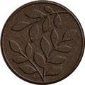 Benco Gumový nášlap na zahradu Listy, hnědá (881382) - 1