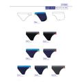 Pánské slipové plavky S83A - Self (423924) - 2