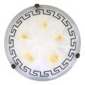 Stropní svítidlo RA 7649 (975955) - 1