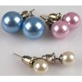 Dámské náušnice perlové - sada 3ks (27232) - 2